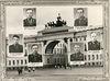 Командиры - 1965